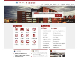 lib.scut.edu.cn