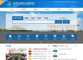 lib.shisu.edu.cn