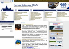 lib.susu.ac.ru