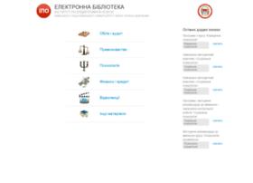 lib.unicyb.kiev.ua