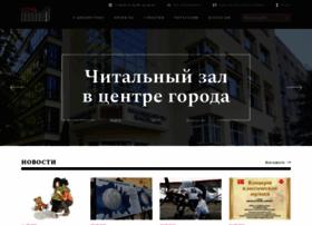 lib39.ru