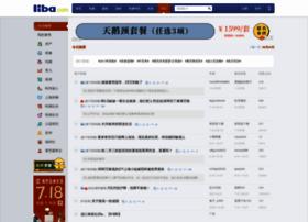 libaclub.com