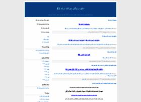 libarshad1393.blogfa.com