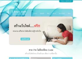 libazz.com