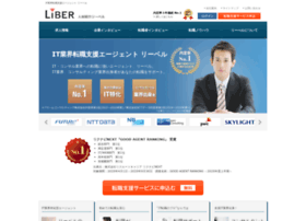 liber.co.jp