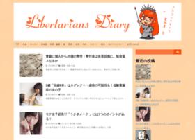 libertariansdiary.com