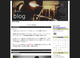 liberte.sblo.jp