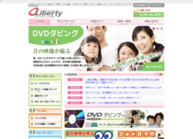 liberty-pro.jp