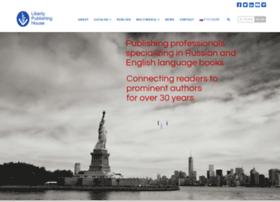 libertypublishinghouse.com