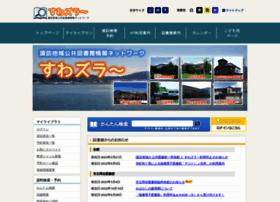 libnet-suwa.gr.jp