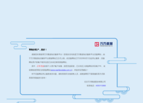 librarian.wanfangdata.com.cn