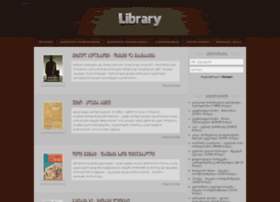 library.accept.ge