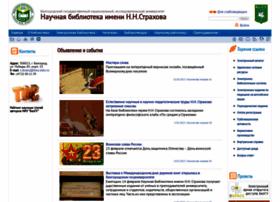 library.bsu.edu.ru