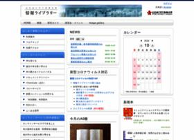library.fun.ac.jp