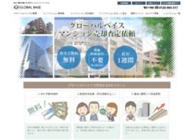 library.globalbase.jp