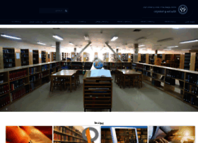 library.irost.org