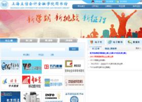 library.lixin.edu.cn