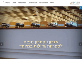 library.org.il