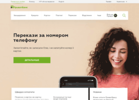 library.privatbank.ua