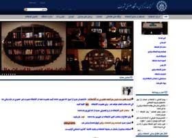 library.sharif.ir