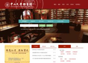 library.sysu.edu.cn