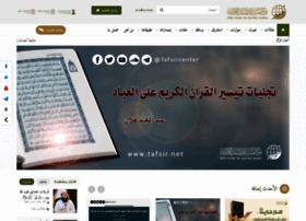 library.tafsir.net