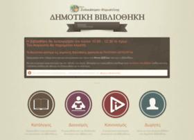 library.xylokastro-evrostini.gov.gr