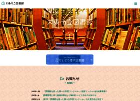 librarydaito.jp