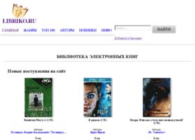 libriko.ru