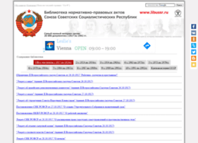 libussr.ru