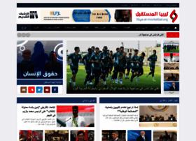 libya-al-mostakbal.org