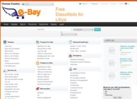 libya.e-bay.ae