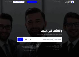 libya.tanqeeb.com