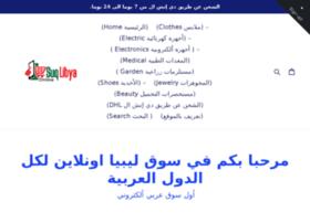 libyaclick.com