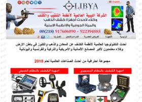 libyadetector.com