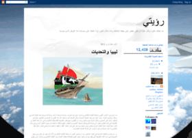 libyafirst.blogspot.com