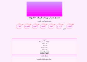 libyana.4ulike.com