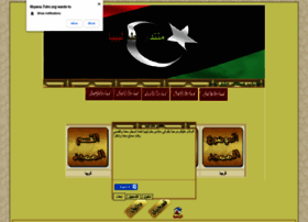 libyana.7olm.org