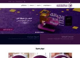 libyana.ly