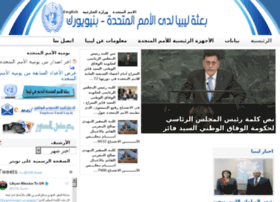 libyanmission-un.org