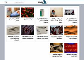 libyanpress.com