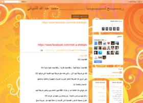 libyanspring.blogspot.com