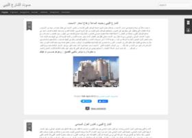 libyansstreetvoice.blogspot.com