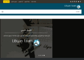 libyanteam.com.ly