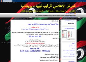libyawatchmediacentre.blogspot.com