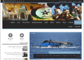 libyens.org