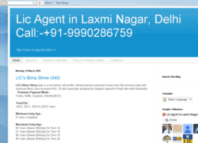 licagentdelhi.blogspot.in