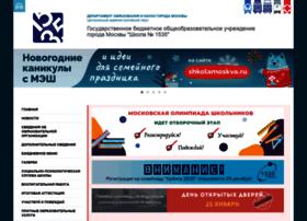 liceum1535.ru