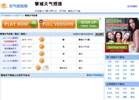 licheng.tqybw.com