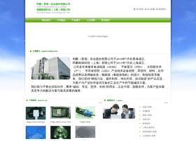 lichitech.com